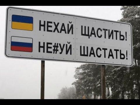 В Украину не впустили главреда российского телеканала RTVi - не смог подтвердить цель поездки - Цензор.НЕТ 2735