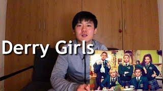 アイルランドVol.22【Derry Girls 】アイルランドオススメ動画