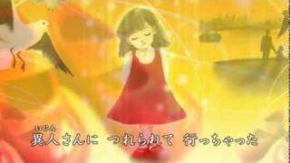 思い出の唄 「赤い靴」 Vo:歌織 Piano:中島薫 イラスト:前田里見 病...