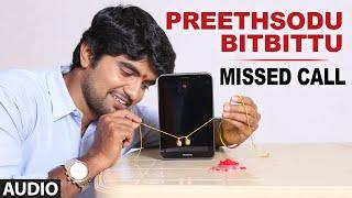 preethsodu-bitbittu-full-song-missed-call-raj-kiran-kishore-mamatha-rauoth