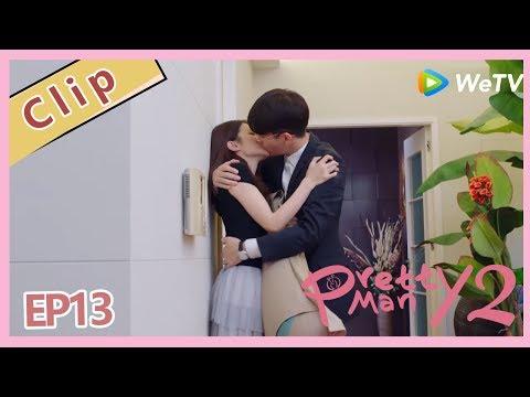 【ENG SUB】Pretty Man S2 EP13 Clip When Qiao Qiao Will Be Unreasonable, Jin Nian Will Kiss Her