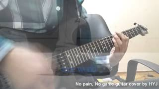 Repeat youtube video [BTOOOM! OP.]nano - No pain, No game guitar cover by HYJ