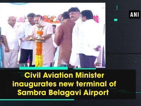 Civil Aviation Minister inaugurates new terminal of Sambra Belagavi Airport  - ANI News