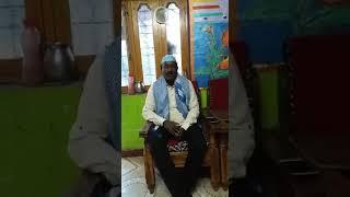 Halal karne ki Dua