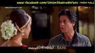 Chennai Express H D I King Khan & Deepeka I Dialogue Promo2 - Chennai Express Song 1234 !