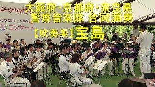 府県警察部 - JapaneseClass.jp