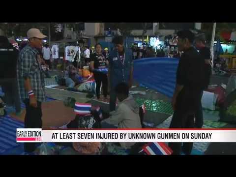 "Thai protesters start Bangkok ""shutdown"""
