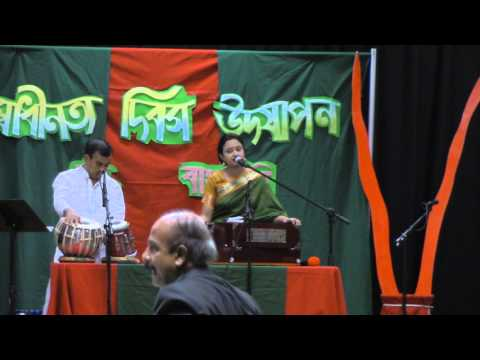 Desher Gaan on 26th March Program by Tania