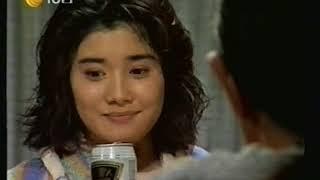 江口洋介、石田光「讓你們結婚吧!」11(有線粵語/1997年)
