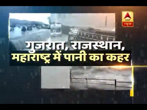IMD issues heavy rain alert as Maharashtra, Gujarat and Rajasthan continue to experience e