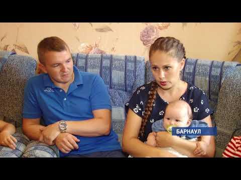 В Алтайском крае выплачено более 175 млн рублей многодетным семьям