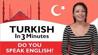 видео турецко-английский словарь