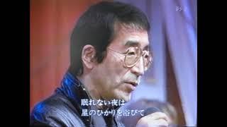 荒木一郎さん、『吉田照美の やる気MAN MAN』に出演(2001年8月)前半