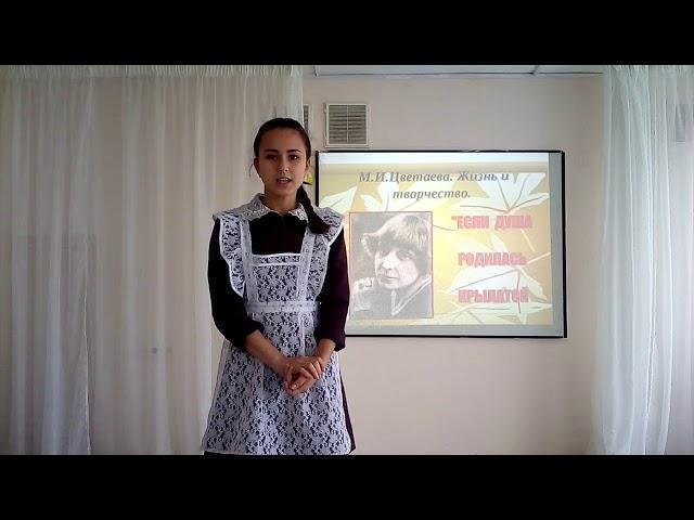 Изображение предпросмотра прочтения – АделинаЯникова читает произведение «Прохожий» М.И.Цветаевой