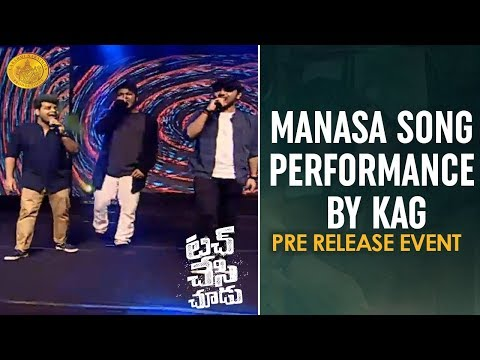 Manasa Song LIVE Performance by KAG | Touch Chesi Chudu Movie Pre Release Event | Ravi Teja | Raashi