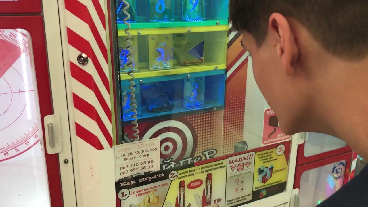 Игровые автоматы играть на ipad