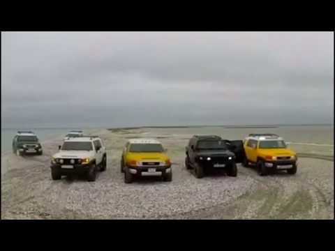 Трейлер, Кинбурнская коса 2017, Toyota FJ Cruiser, бездорожье, OffRoad, 4х4,