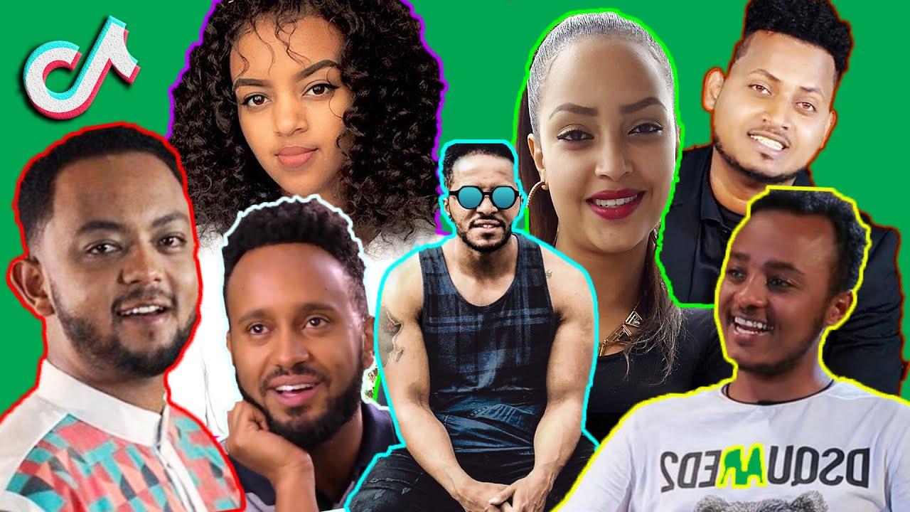 Tik Tok   Ethiopian Funny Videos Part 15  | አዝናኝ ቪድዮዎች ስብስብ | Ethiopian Comedy