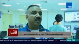 """""""إثيديكو للبتروكيماويات """" ..نقلة نوعية للصناعة في مصر"""