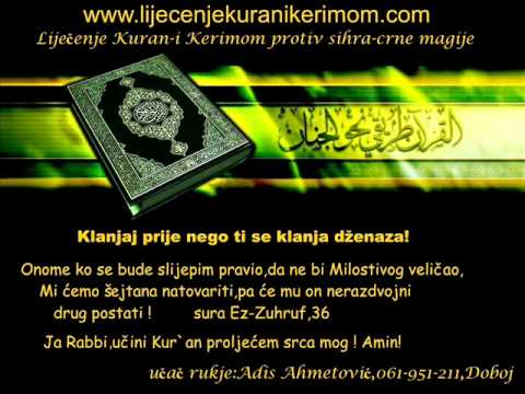 Liječenje Kur'anom