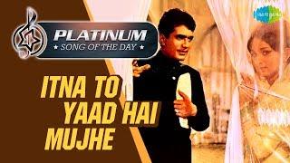 Platinum song of the day Itna To Yaad Hai Mujhe इतना तो याद है 30th March Lata Mangeshkar