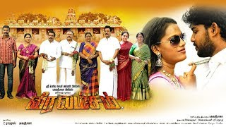 Veera Vamsam 💪 Tamil Movie 💪 Action Film 💪 Speed Klaps Tamil