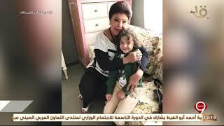 فيديو- الطفل آدم وهدان يتحدث عن حزنه لوفاة رجاء الجداوي | في الفن
