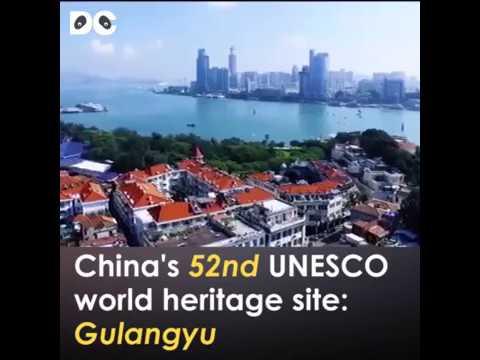 China's Gulangyu island joins UNESCO world heritage list
