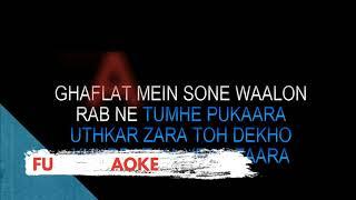Utho Ae Momino Mahe Ramzan Aaya Karaoke HQ Mohd.Rafi