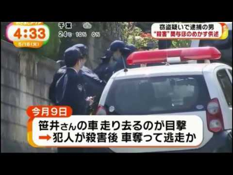 Japanese News. 日本- 2017年5月16日. Arrest of man in Shiga leads to discovery of corpse