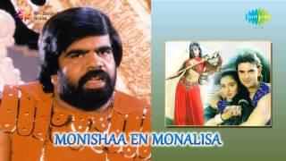 Monisha En Monalisa | No Problem song