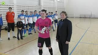 Награждения победителей Чемпионата Ярославской области по мини футболу в 2020 2021 годах
