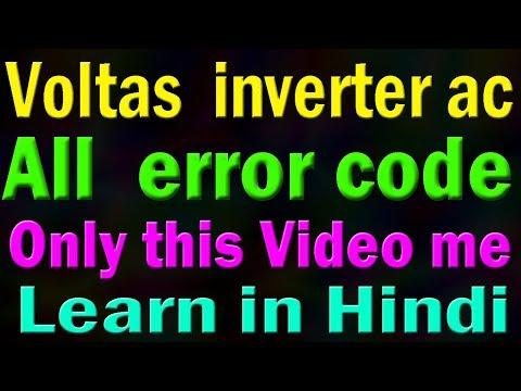 voltas inveter ac ke indoor and outdoor  all error code learn in Hindi asr