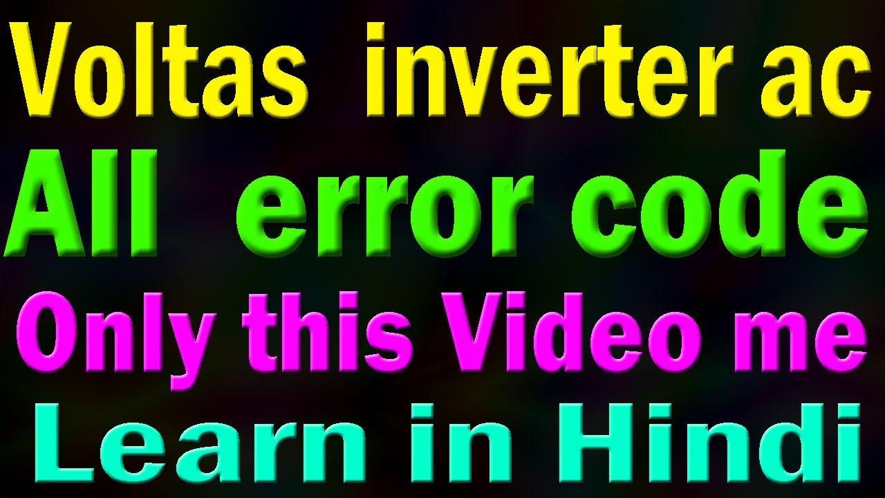 P1 Error Code Portable Air Conditioner