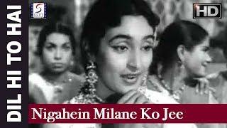 Nigahein Milane Ko Jee Chahta Hai - Asha Bhosle - Dil Hi To Hai - Raj Kapoor, Nutan