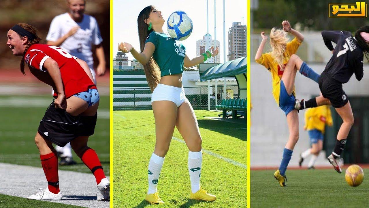 Photo of لقطات تثبت ان لا يجب علي النساء لعب كرة القدم 😂😂 – الرياضة