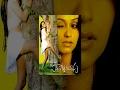 Padaharella Vayasu (2010)  Full Length Telugu Movie video