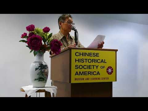 CHSA Women on Fire: Chinese American Women Poets 9.9.2017