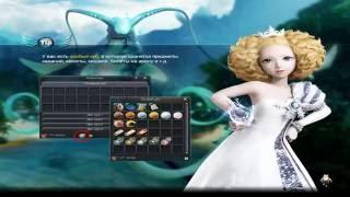 Обложка на видео о Сервер Айон Катаклизм - Проблема в Каспаре