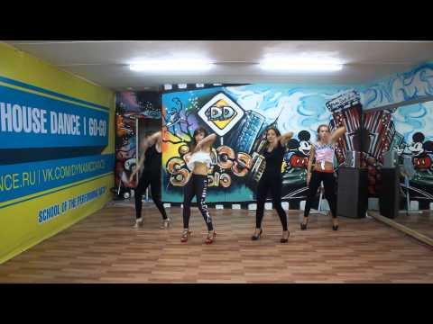 (Бьянка - Ногами Руками) Хореография Марии Кириллиной | Dynamic Dance смотреть онлайн
