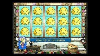 Большой выигрыш в игровые автоматы онлайн  Как выиграть в казино ВУЛКАН Как обыграть игровой автомат