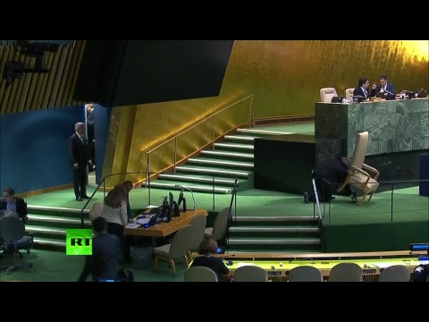 Turkish leader Recep Tayyip Erdogan addressing UNGA