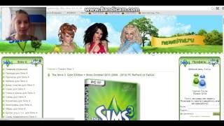 """Как скачать The Sims 3 """"Райские острова""""?"""