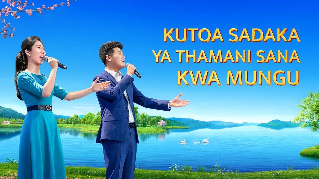 """Swahili Praise and Worship Song 2020   """"Kutoa Sadaka ya Thamani Sana kwa Mungu"""""""