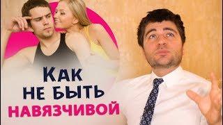 видео ДЕВУШКИ ЗА 30 МОГУТ ПРОЙТИСЬ: Каких девушек любят мужчины
