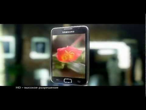 Samsung Galaxy S SCL - i9003 (2)