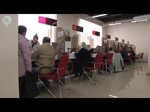 В Кировском районе Новосибирска открыли новый Многофункциональный центр