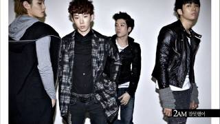 [Audio] 2AM - Not Because / 아니라기에