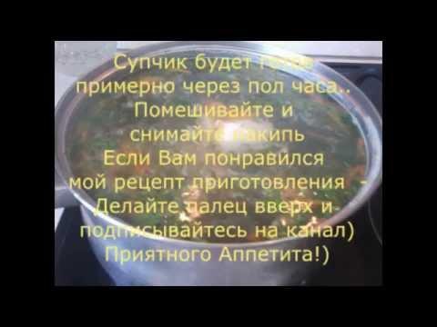 Супы, бульоны - Рецепты с фото первых блюд от