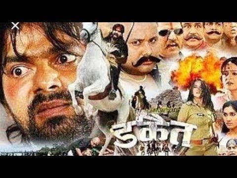जानवर - Pawan Singh - Bhojpuri Superhit Movie 2018 - HD 2018